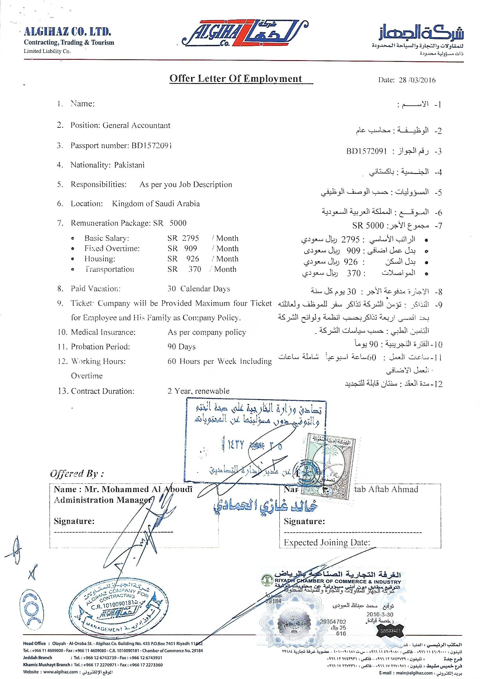 Document degree attestation from saudi embassy ksa embassy contract letteroffer letter should not be older than one year date should be mentioned on contract letter hand written contract will not be accepted altavistaventures