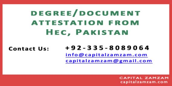 Degree-Document Attestation from HEC Pakistan