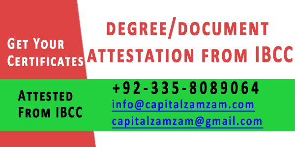 Degree-Document Attestation from IBCC
