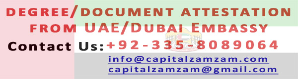 Degree-Document Attestation from UAE-Dubai Embassy