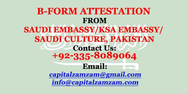 B-Form Attestation from Saudi Embassy-KSA Embassy-Saudi Culture-Pakistan