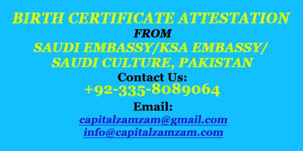 Birth Certificate Attestation from Saudi Embassy-KSA Embassy-Saudi Culture-Pakistan
