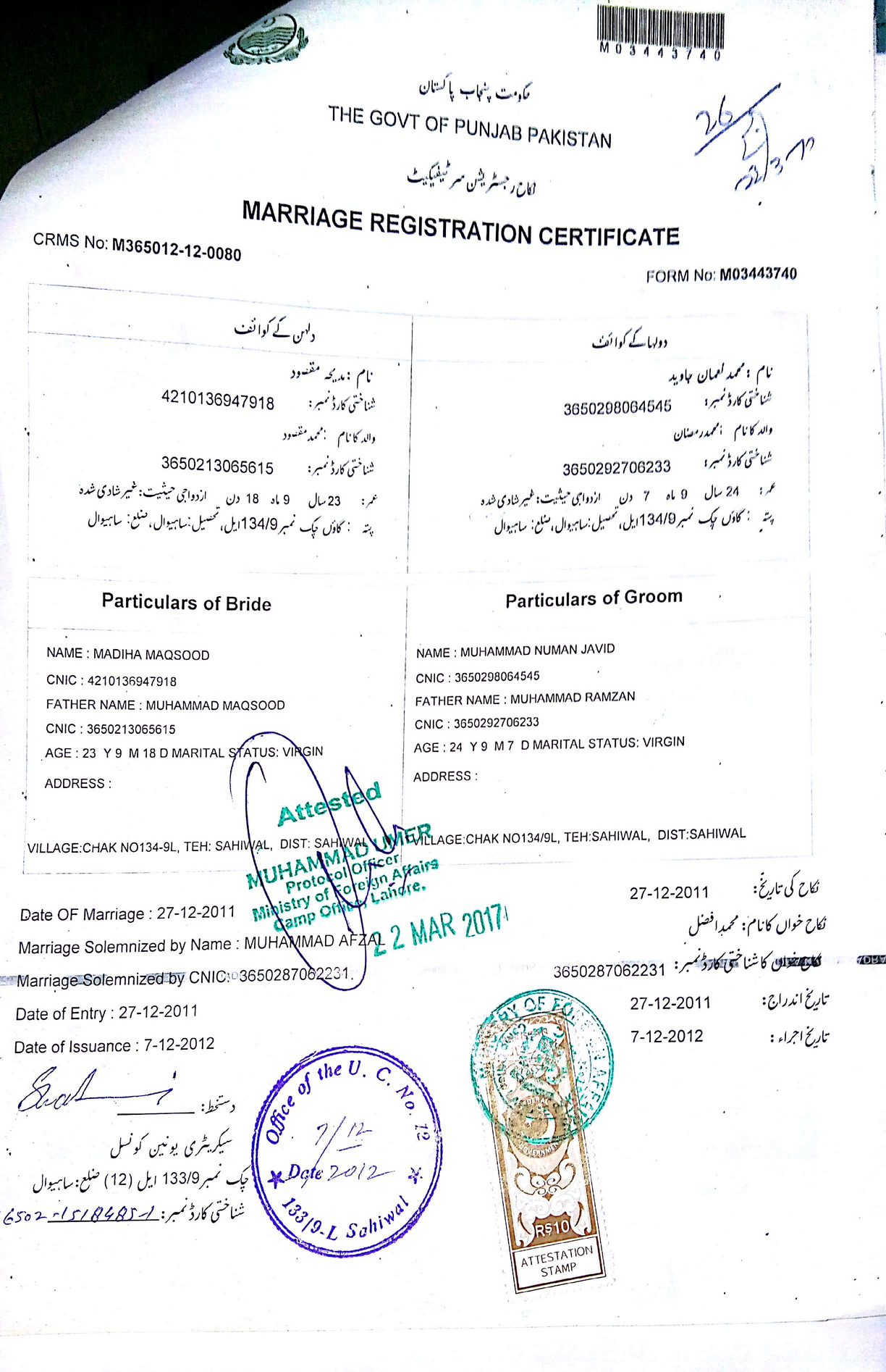 Birth Certificate Attestation from Saudi Embassy | Capital
