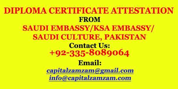 Diploma Certificate Attestation from Saudi Embassy-KSA Embassy-Saudi Culture-Pakistan