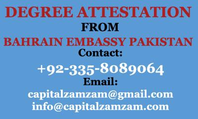 Degree Attestation from Bahrain Embassy
