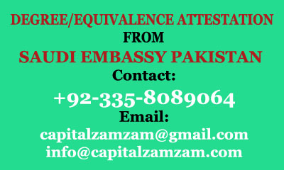 Degree/Equivalence Attestation/Verification from Saudi Embassy/Saudi Culture