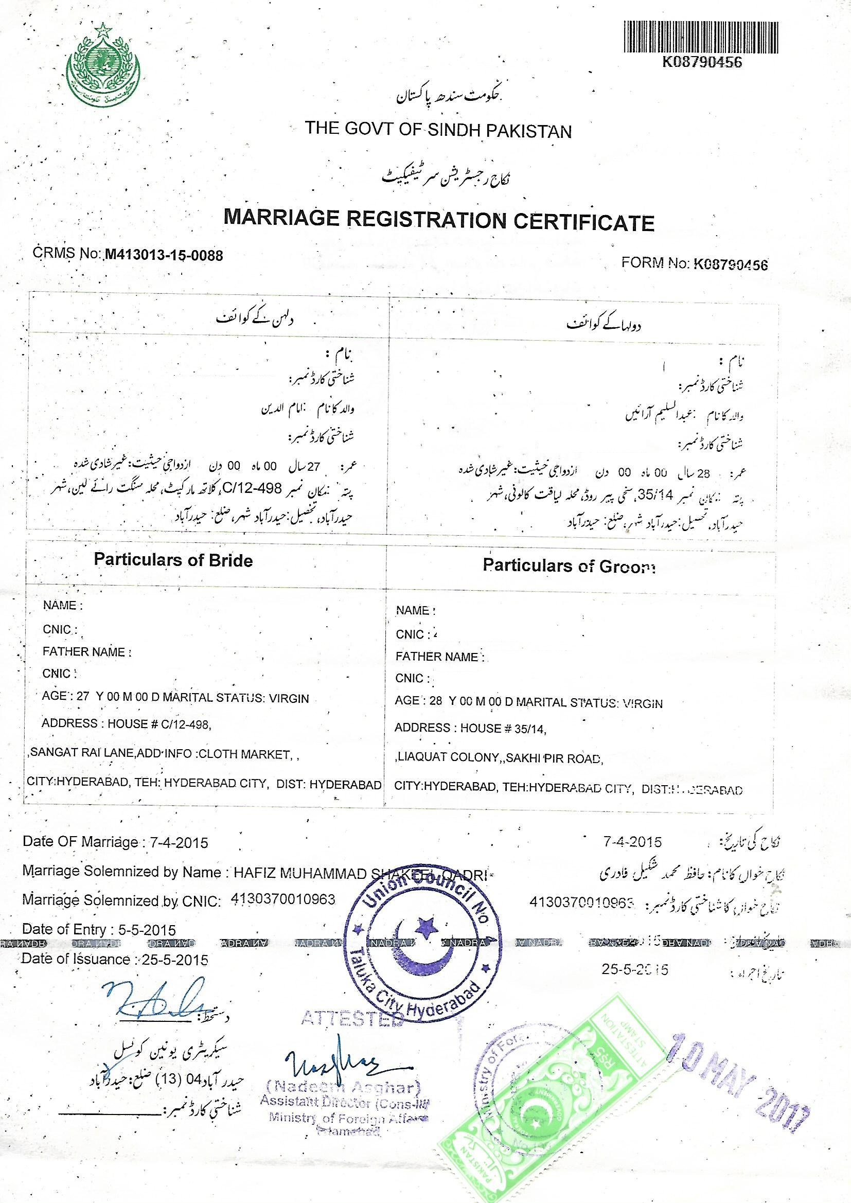 Degree Document Attestation From Uae Dubai Embassy Pakistan