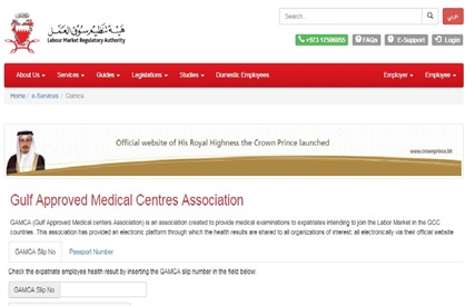 Saudi Arabia Visa Processing - Gulf Approved Medical Center Association