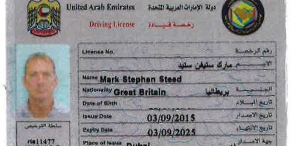 UAE Driving License Sample