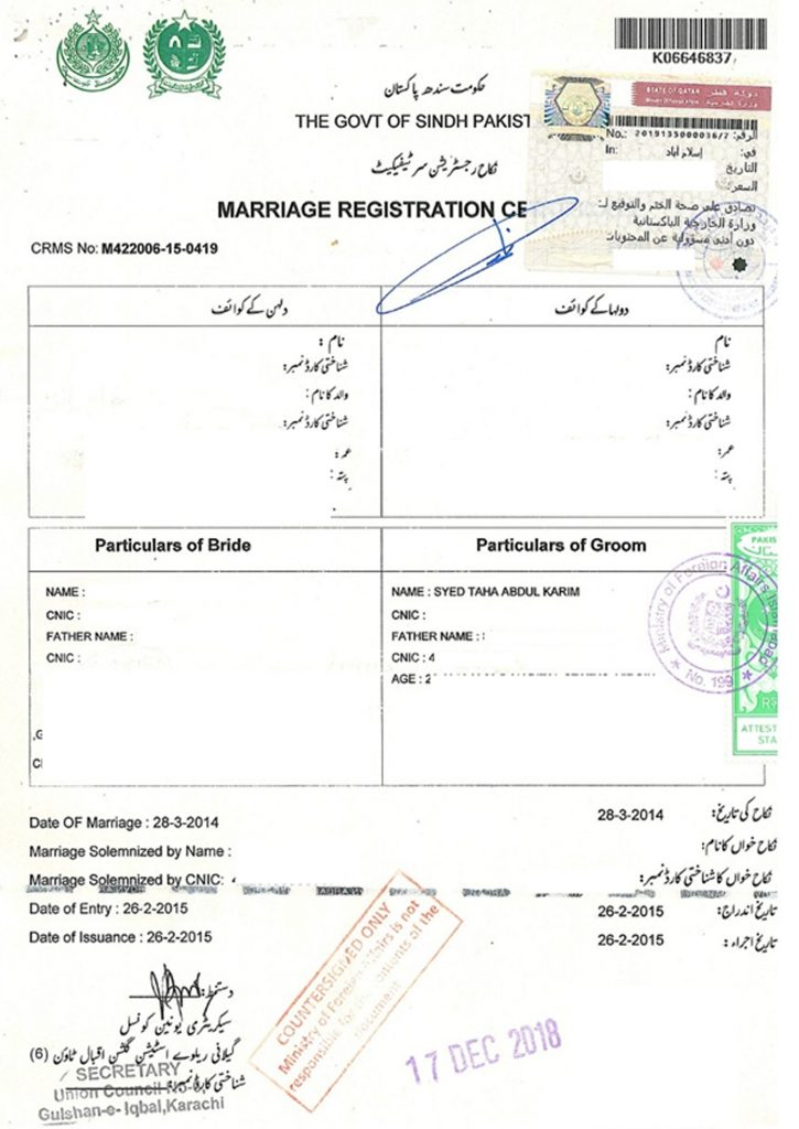 Marriage certificate attestation from Qatar Embassy (Sample)