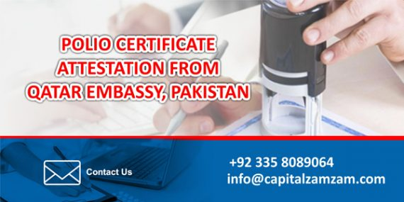 Polio Certificate Attestation from Qatar Embassy