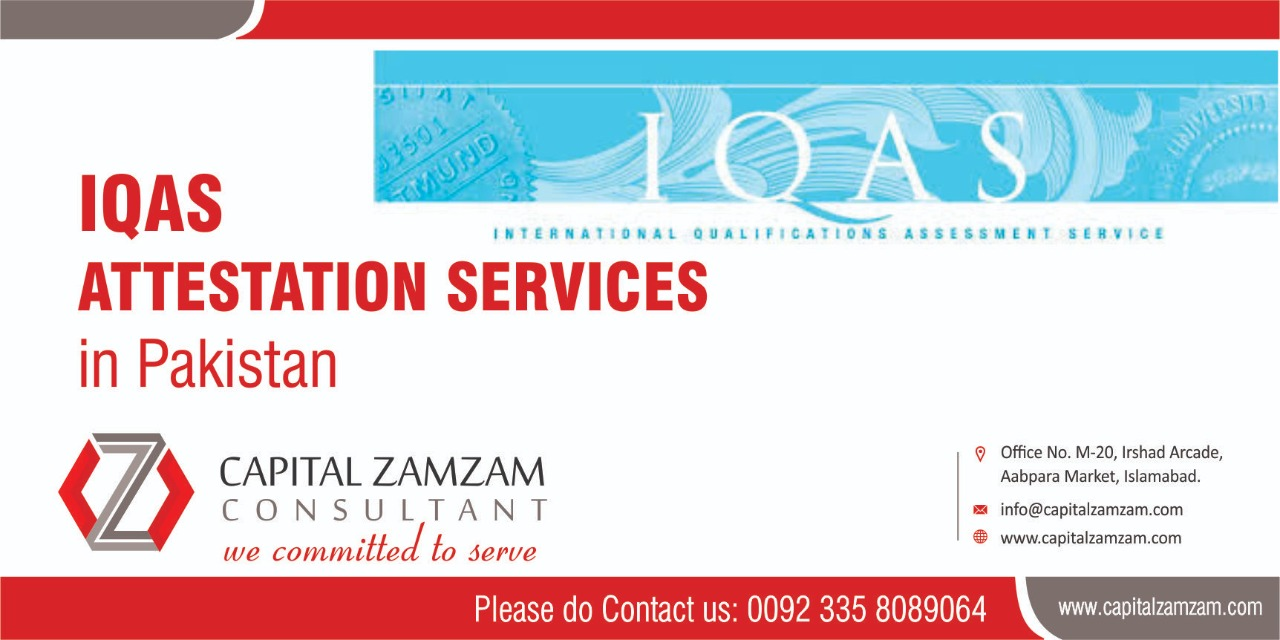 IQAS Attestation Services in Pakistan by Capital Zam Zam Consultants